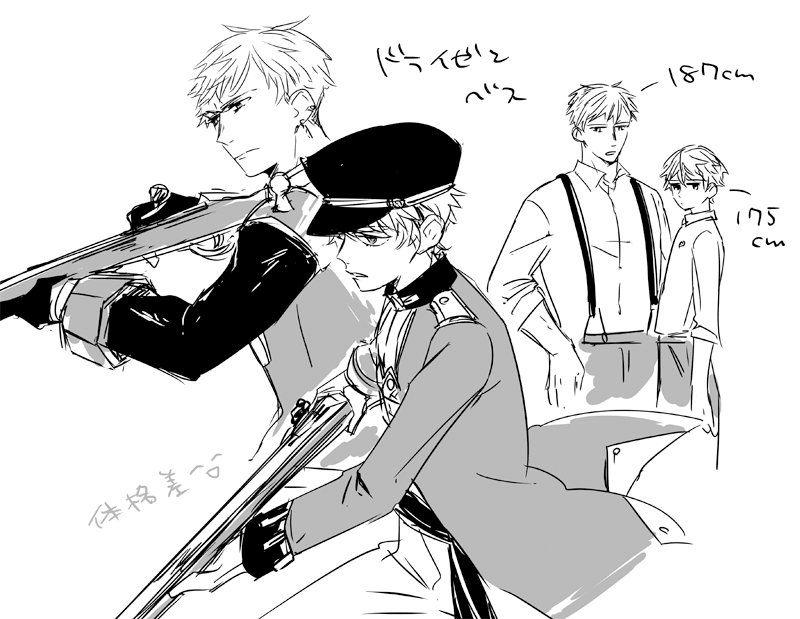 蒼原 on twitter hetalia shounen ai anime