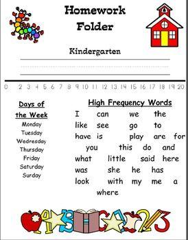Kindergarten Homework Cover Sheet.