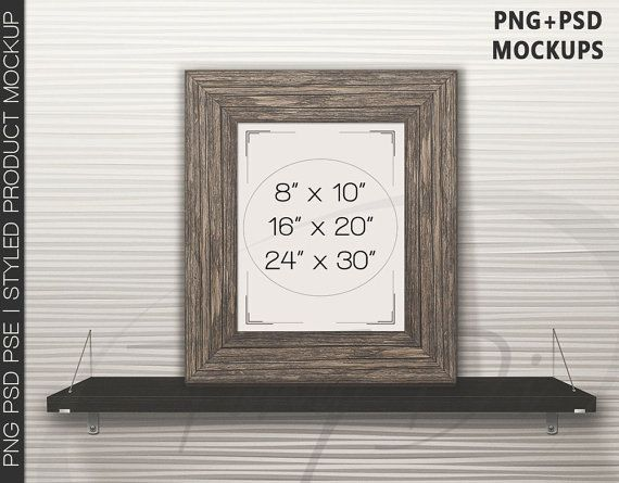 8x10 16x20 24x30 wooden light dark brown portrait frame on black shelf mockups matted