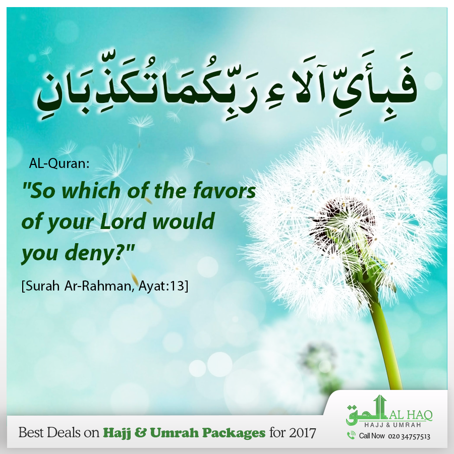 Always Thanks Allah S W T For His Blessings ف ب أ ي آل اء ر ب ك م ا ت ك ذ ب ان So Which Of The Favors Of Your Lord Would You Deny Ayat Quran Ayat
