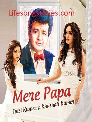 Mere Papa Is The Song Of Tulsi Kumar And Khushali Kumar Which Is Recently They Are Release This Song Jeet Gannguli Audio Songs Songs Audio Songs Free Download