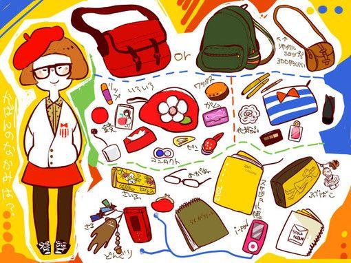 ¿Qué sueles llevar en el bolso?¿cómo es tu bolso?