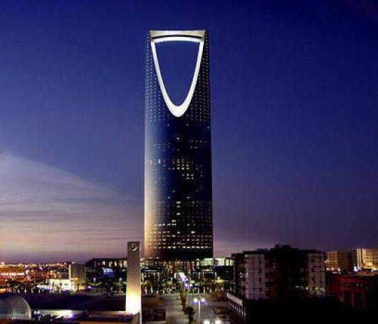 Kingdom Center De Riyadh Arabia Saudita Saudiarabia Saudi Arabia Neom City Saudi Arabia Unique Buildings Riyadh Kingdom