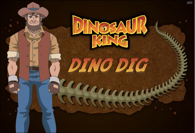 Dino Dig Png Dinosaurios Combate