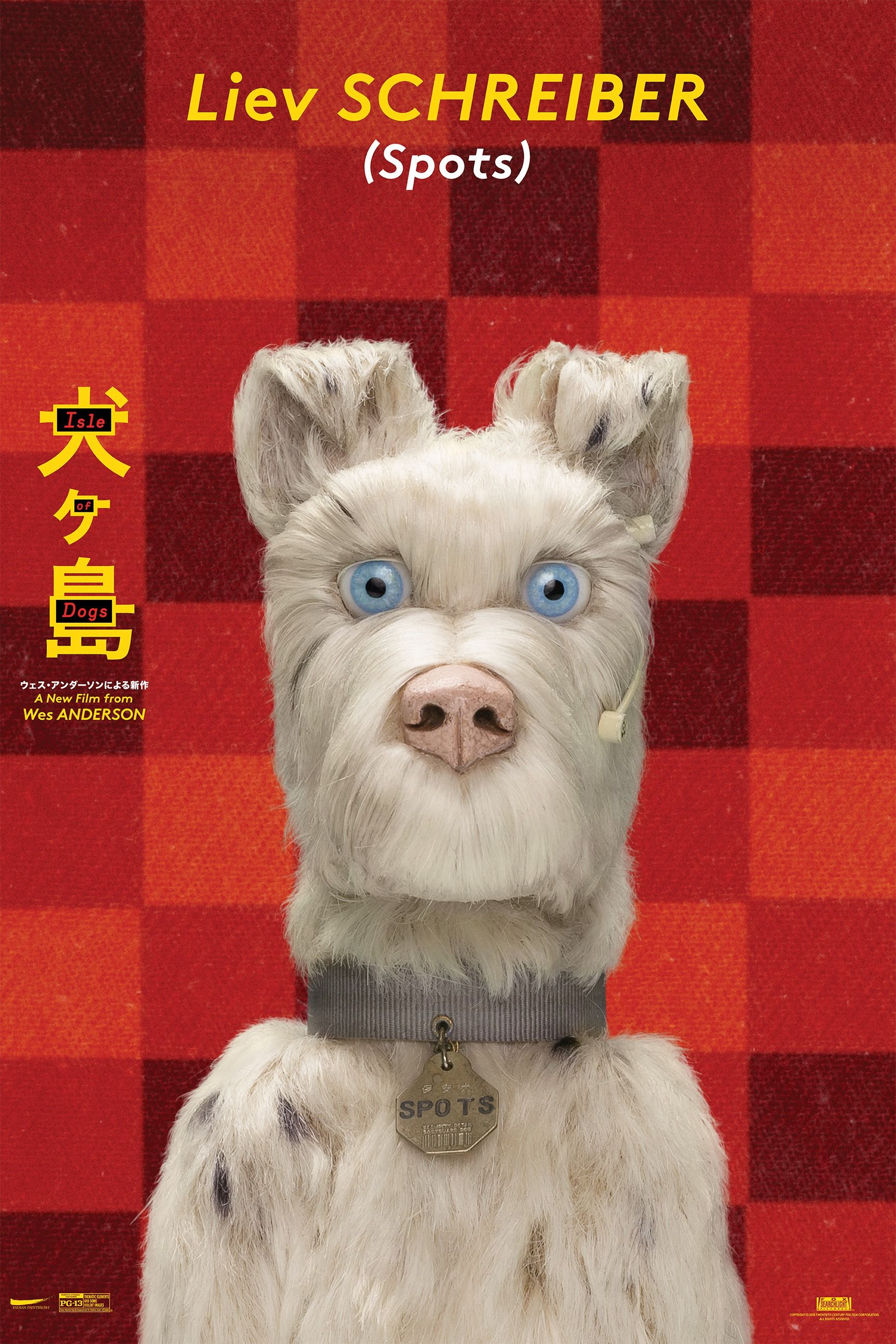Isle Of Dogs Isle Of Dogs Dog Poster Dog Movies
