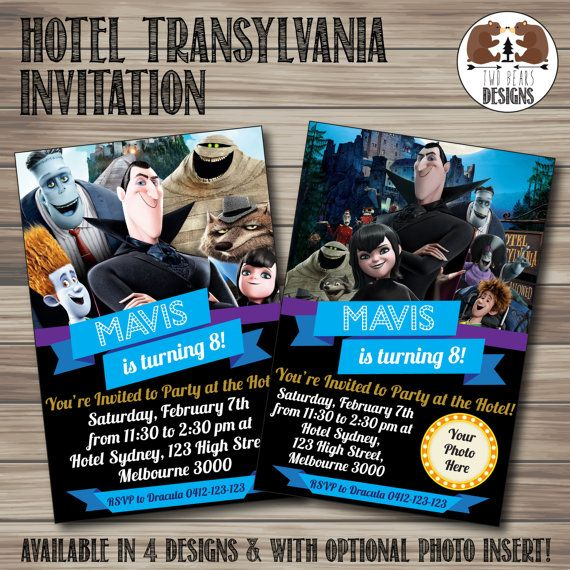 Hotel Transylvania Invitation. Choose from 4 by TwoBearsDesigns