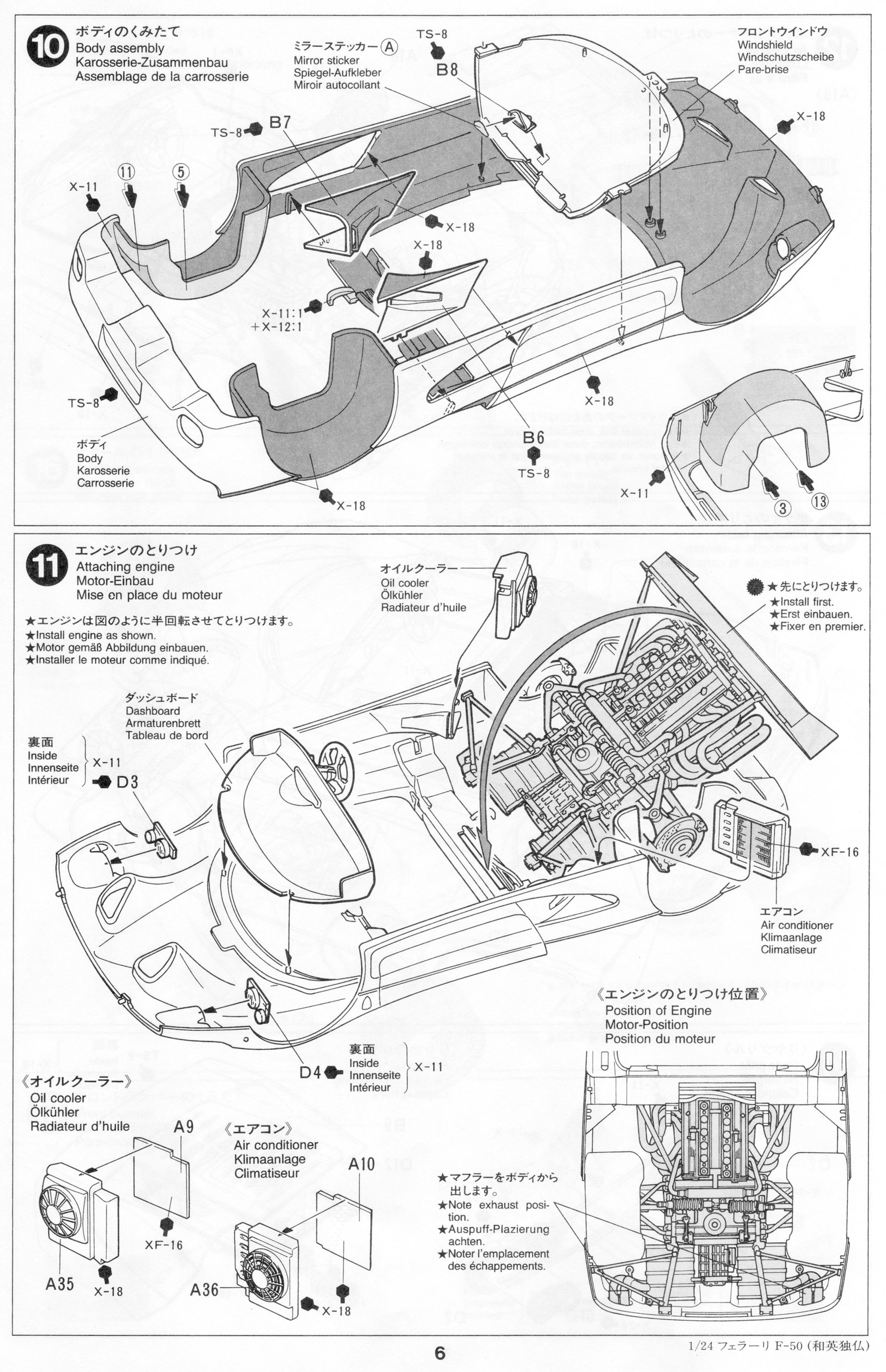 Pin By Gluefinger On Tamiya 1 24 Ferrari F50 With Images