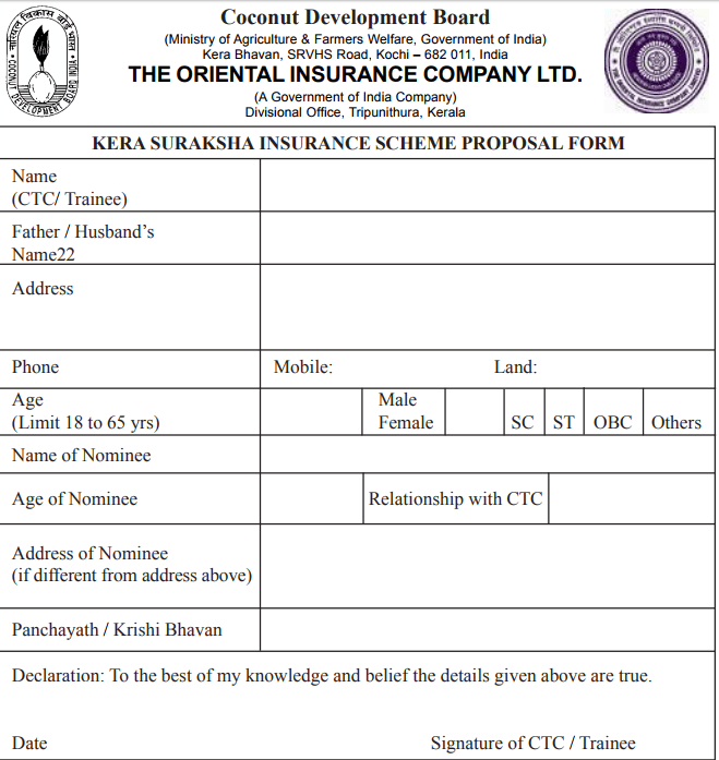 Kera Suraksha Insurance Scheme Download Application Claim Form