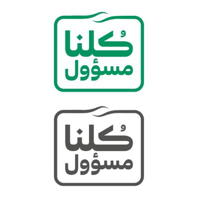 كلنا مسؤول مسؤل مسول Logo Icon Svg كلنا مسؤول مسؤل مسول Popular Logos All Icon Logo Icons