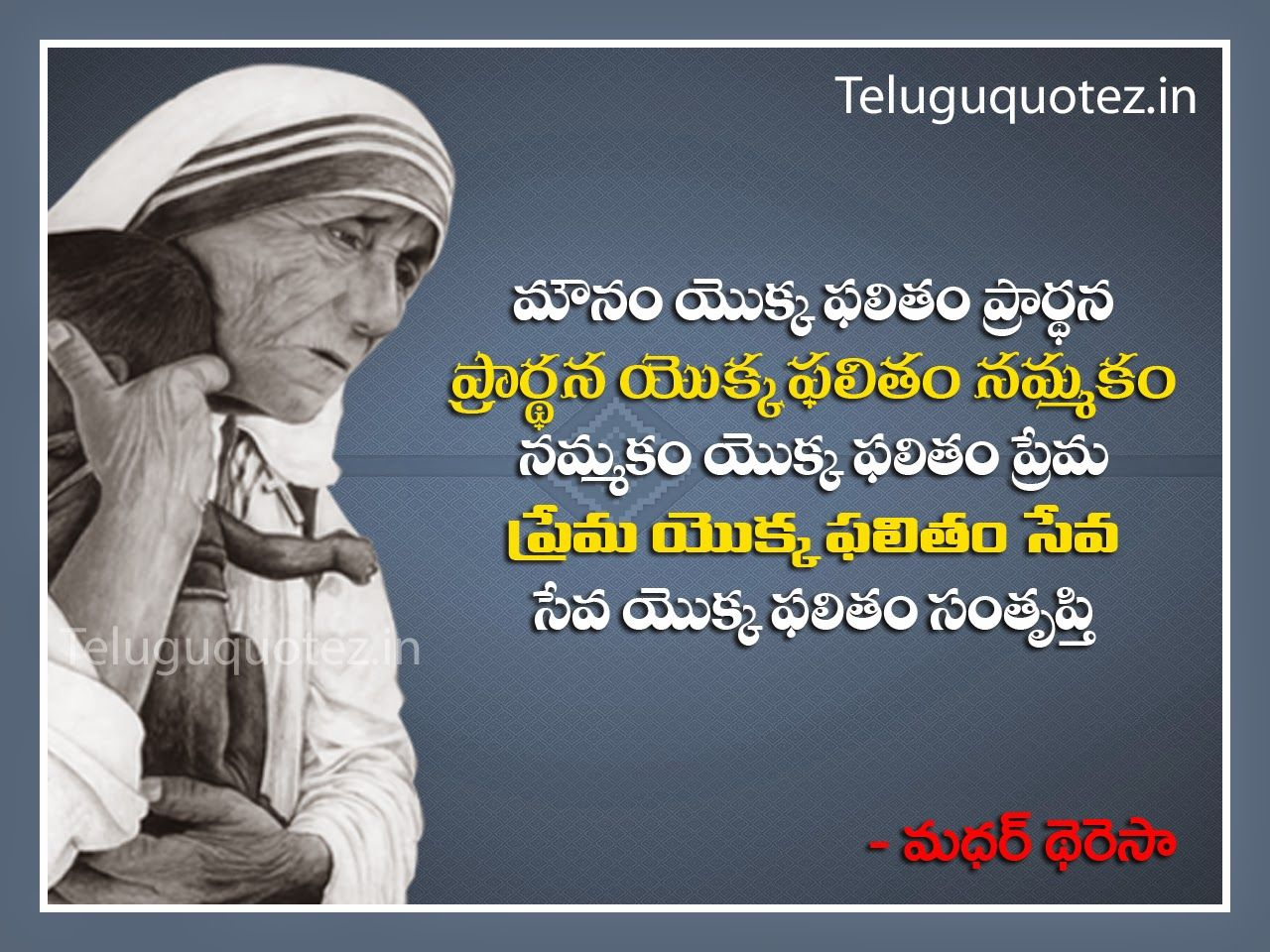 Mother Teresa Best Life Quotes In Telugu Language Saying Live Life