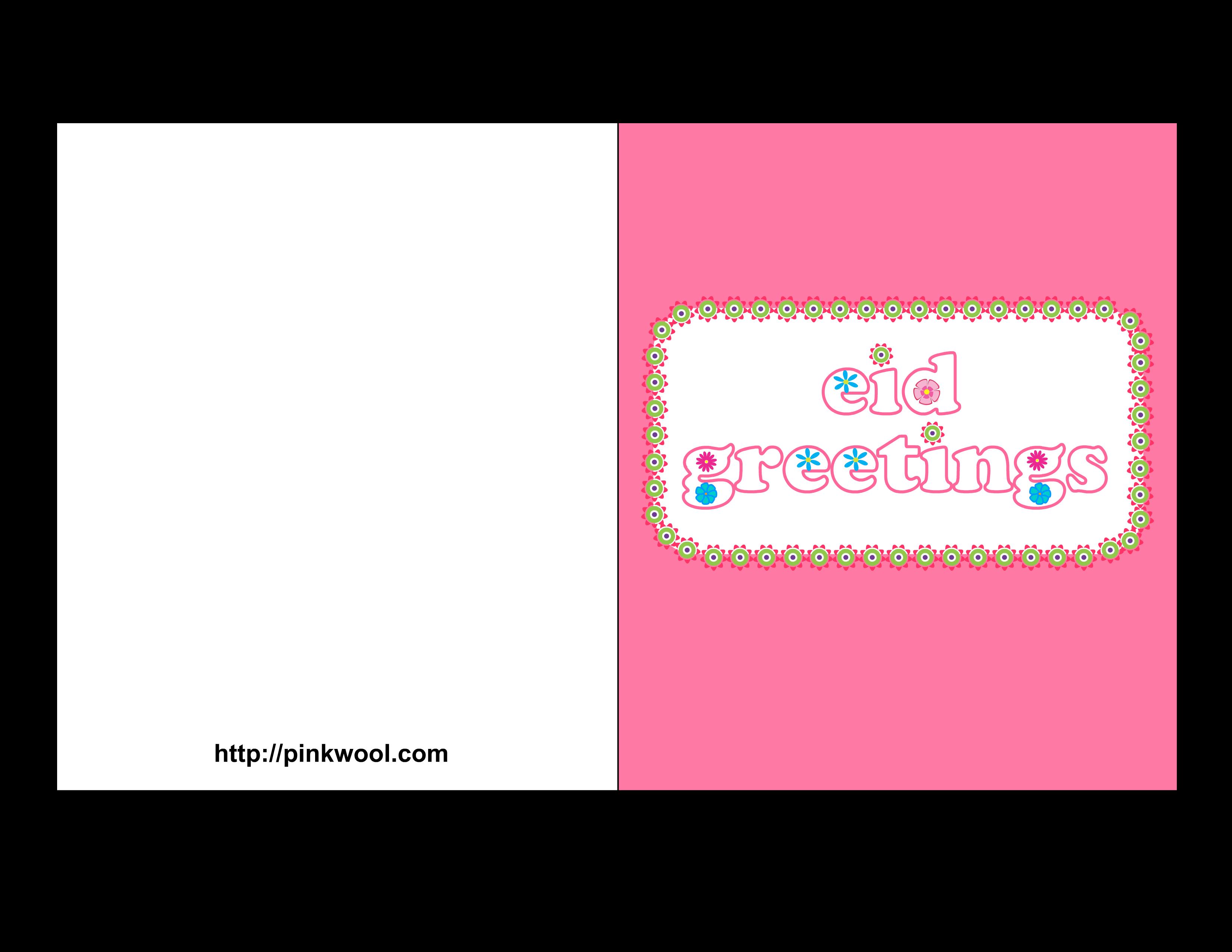 Cards Birthday line Free Free Printable Eid Cards