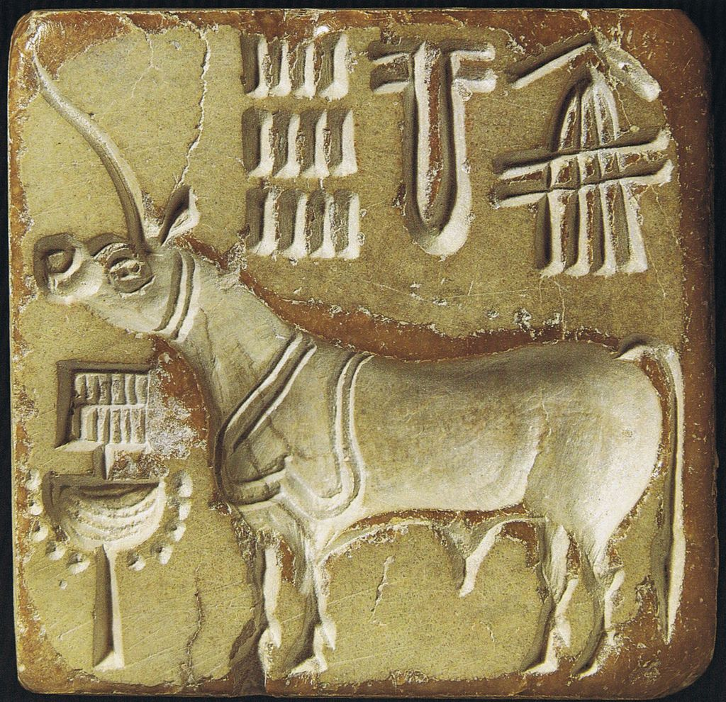one horned bull one horned aurochs re em unicorn mohenjo one horned bull one horned aurochs re em unicorn
