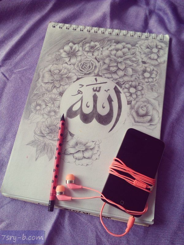 صور مكتوب عليها الله كلمة الله مكتوبة علي صور خلفيات إسلامية جميلة Allah Calligraphy Islamic Art Allah