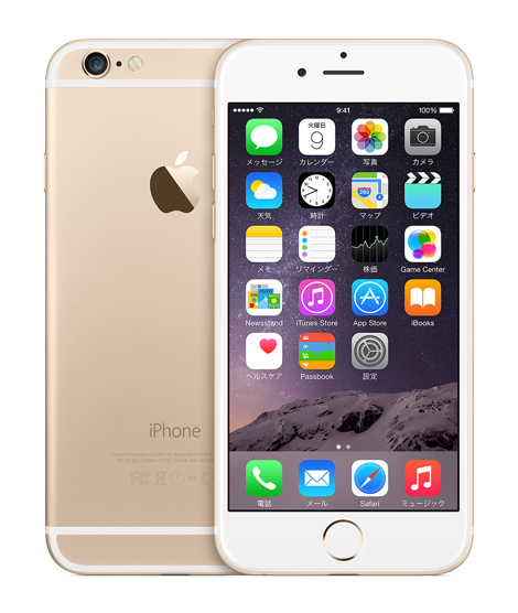 Pin by Android Brew on Phones   Iphone 6 gold, Iphone 6 silver, Iphone