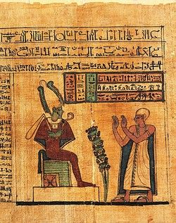 Egyptian civilization, Ptolemaic period. Papyrus from the First Book of Breathing of Ousirour, 150-100 b.C. At the bottom, the deceased before Osiris; top, hymn to Osiris.