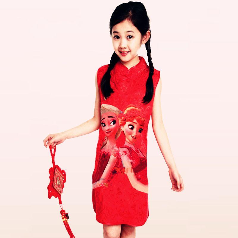 $18.59 (Buy here: https://alitems.com/g/1e8d114494ebda23ff8b16525dc3e8/?i=5&ulp=https%3A%2F%2Fwww.aliexpress.com%2Fitem%2F2016-Girls-Chinese-Traditional-Dress-Summer-Princess-Girls-Wedding-Dresses-Red-Baby-Girl-Cheongsam-Kids-Dress%2F32683755762.html ) 2016 Girls Chinese Traditional Dress Summer Princess Girls Wedding Dresses Red Baby Girl Cheongsam Kids Dress Children Clothing for just $18.59