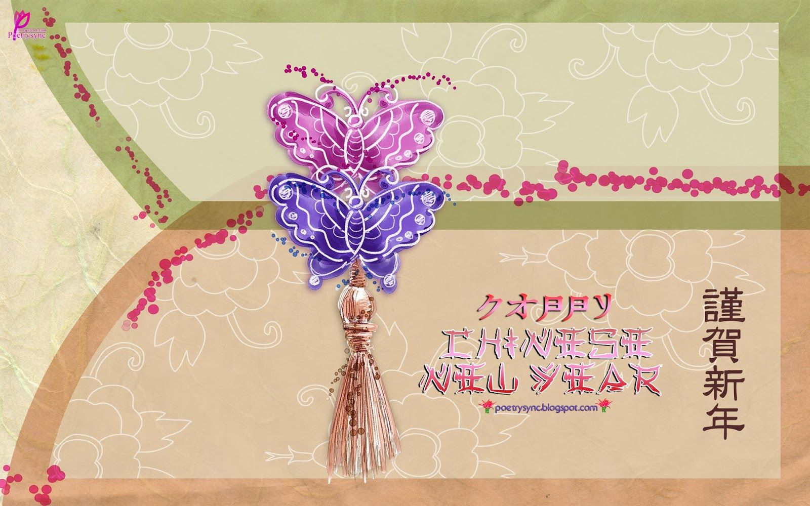 Chinese Lunar New Year Wishes Image Tet New Year HD