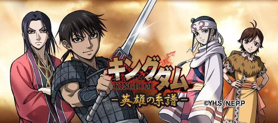 El anime ''Kingdom Season 3'', anuncia su personal de