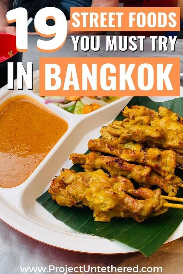 Where to Find the Best Street Food in Bangkok in 2020 ...