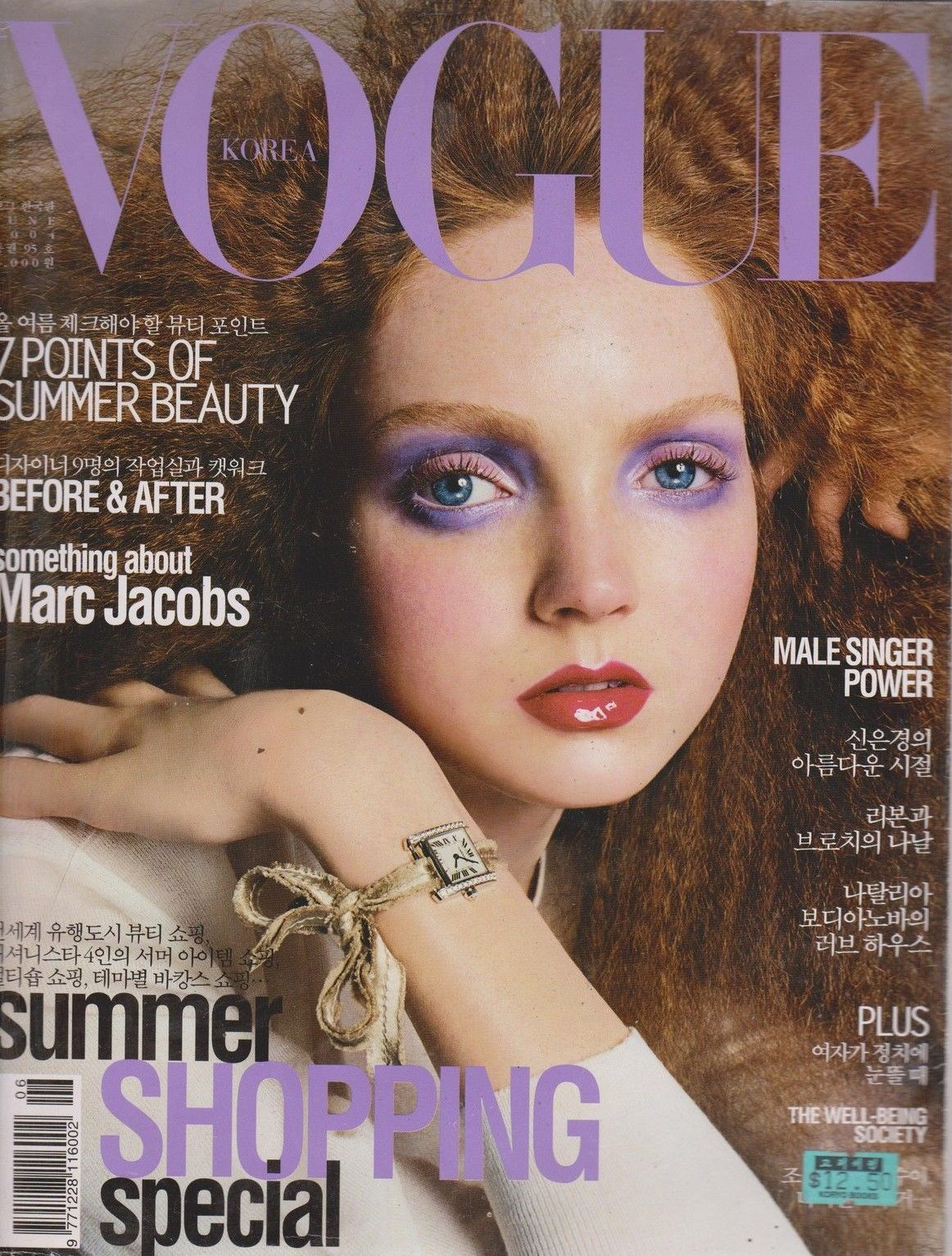 187e22b56cb1d Lily Cole Throughout the Years in Vogue   Vogue Korea Best Covers ...