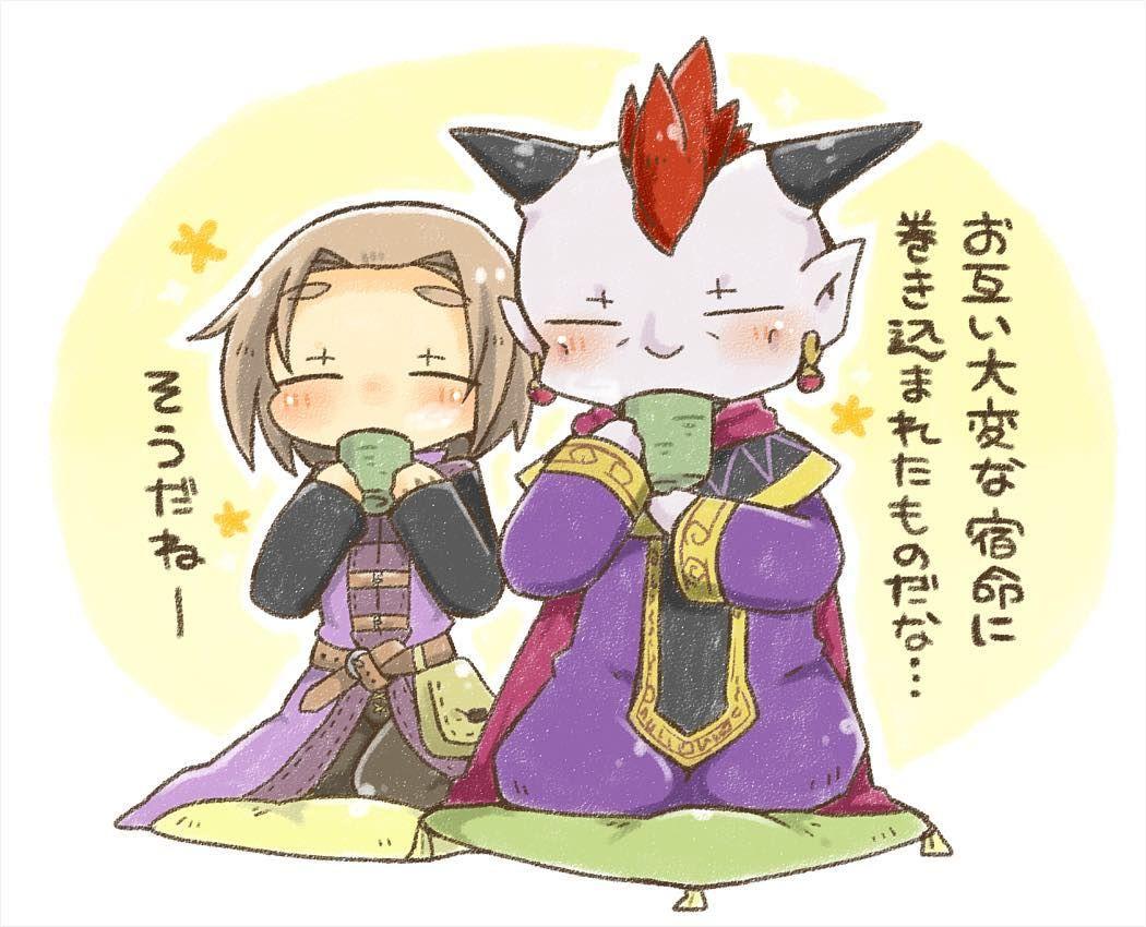 魔王と勇者 Dq11 Doragonquest Illustration Fanart