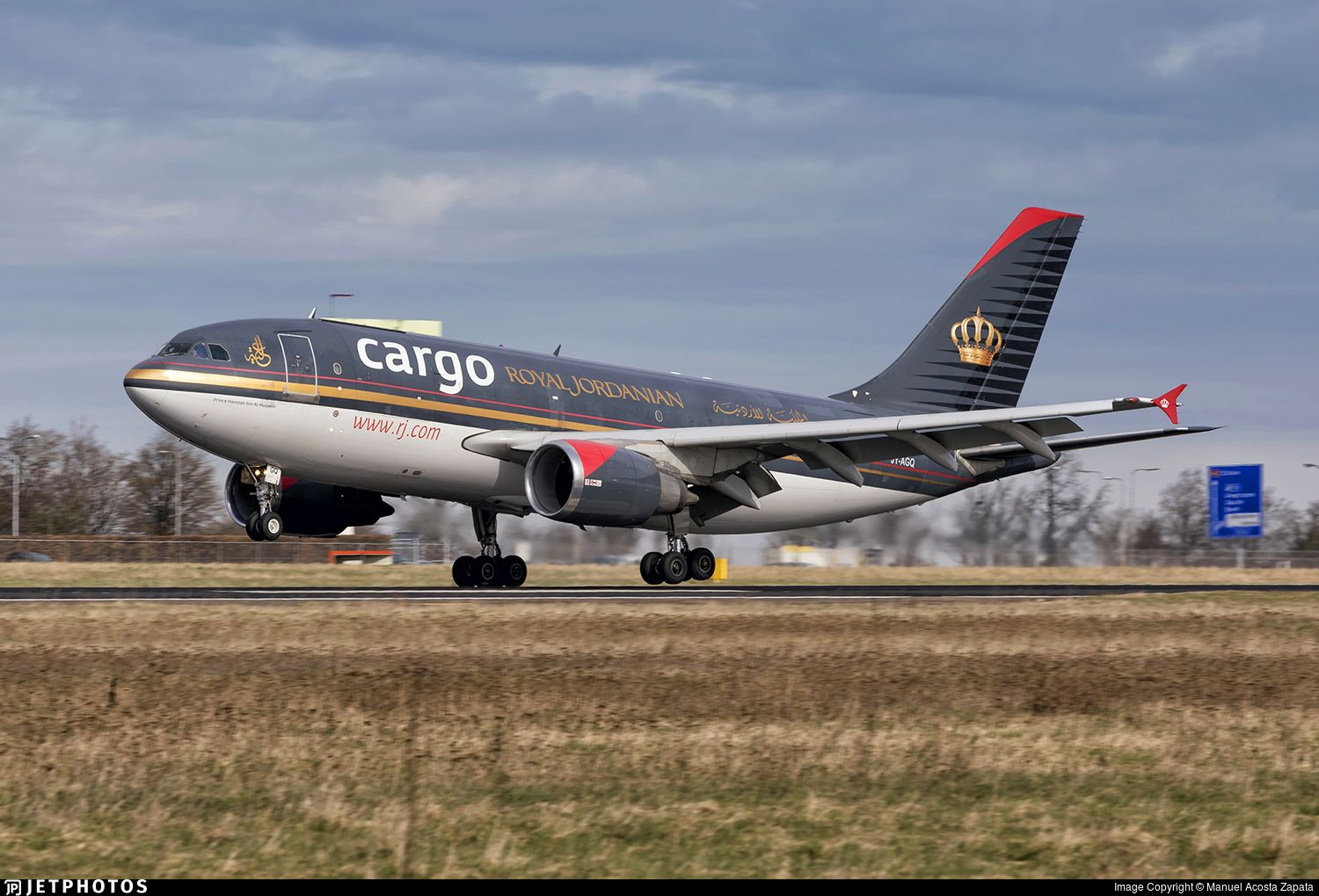 Airline: Royal Jordanian Cargo Registration: JY-AGQ Aircraft