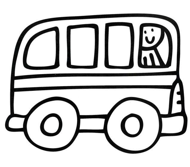 Raskraska Avtobus In 2020 Mario Characters Character Fictional Characters