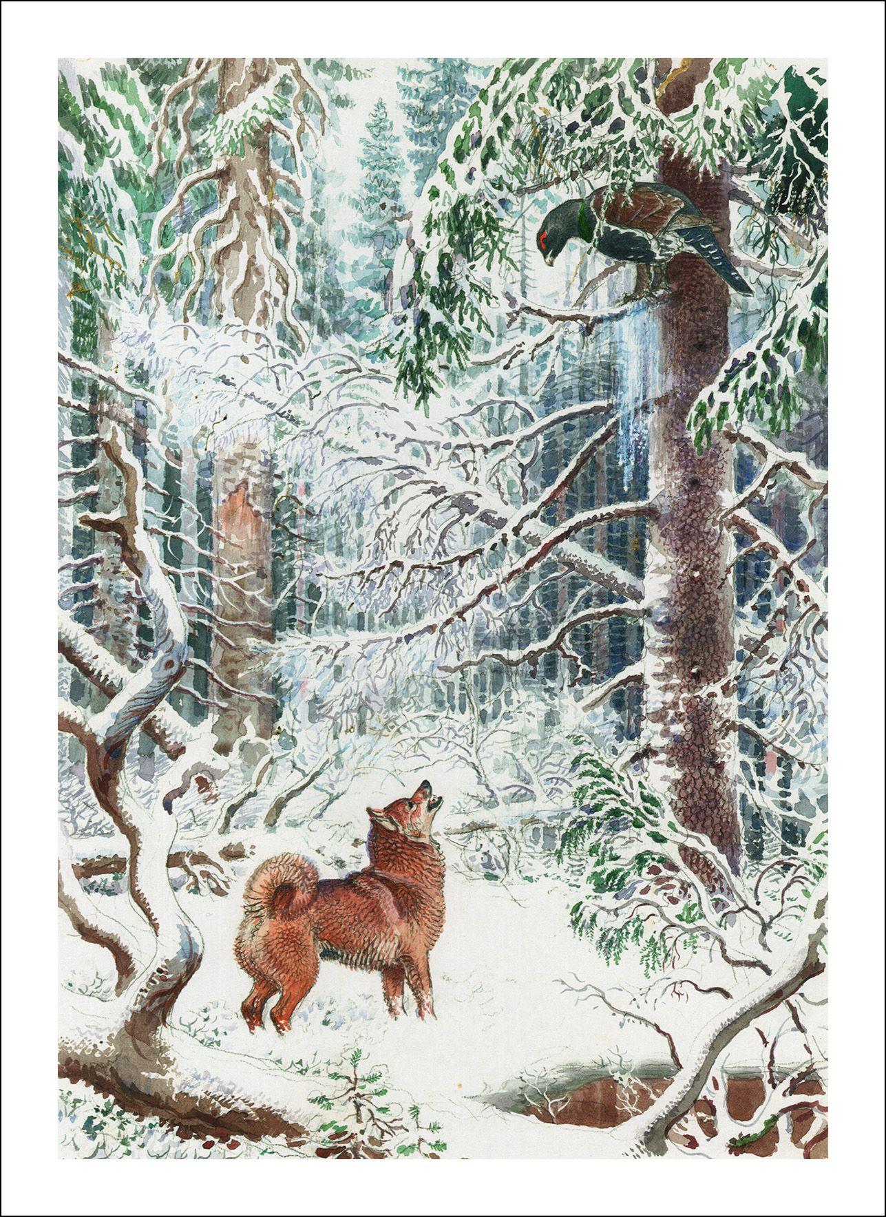охотник в зимнем лесу рисунок