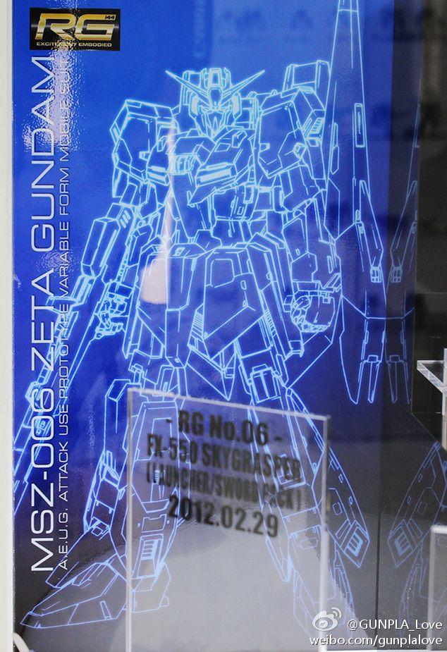 RG Zeta #Gundam confirmed!