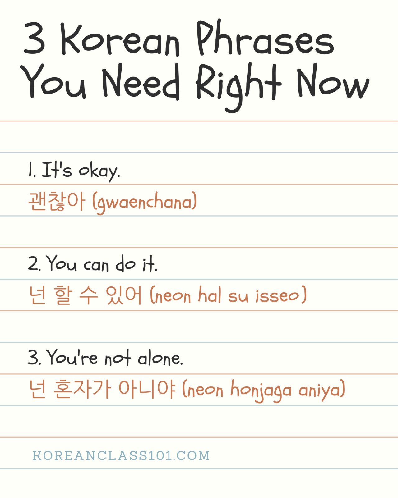 Learn the top 10 inspirational Korean quotes! Korean Pinterest ...