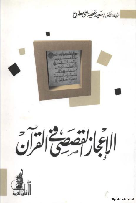 Pin By Abdellah Maliki On Bons Livres Internet Archive Writing Texts