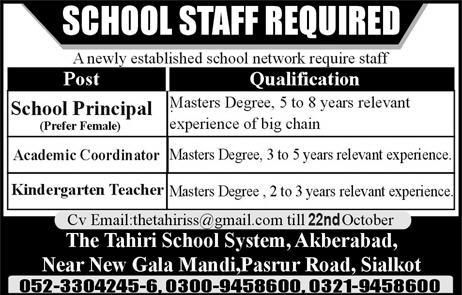 The Tahiri School System Jobs 2017 In Sialkot For Principal And ...