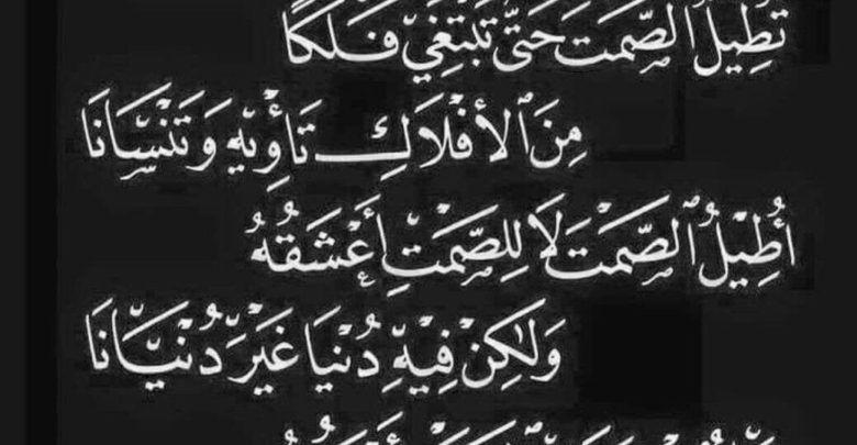 شعر عتاب صديق غالي 5 قصائد رائعة ومعبرة Arabic Calligraphy Calligraphy