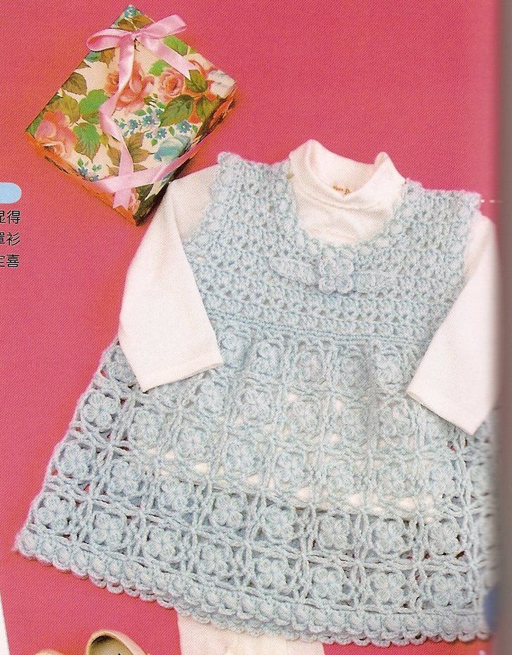 Sweet crochet baby dress | Crochet baby dresses, Japanese patterns ...