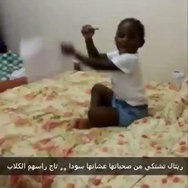لا فرق بين عربي ولا اعجمي الا بالتقوى