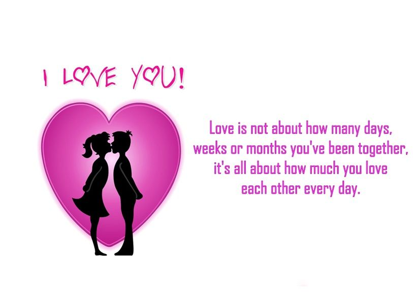 Valentines Day Love Quotes For Her Unique Most Latest Valentine Day Images With Quotes Wishes Wallpapers
