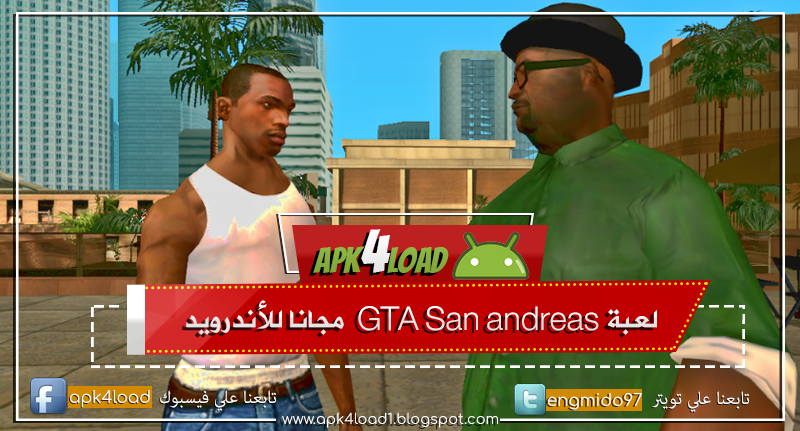 Pin On العاب و تطبيقات أندرويد Android Games And Apps