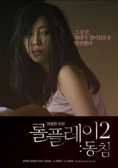 Download Film Semi Korean Movie Role Play 2 Subtitle Indonesia
