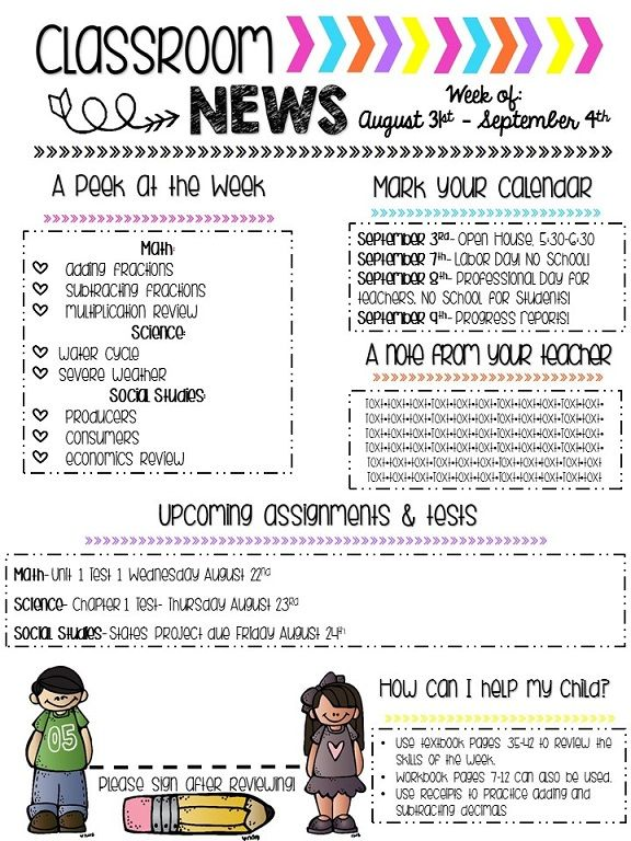 classroom newsletter editable bright arrows themed super heroes beach and chevron theme availabe too