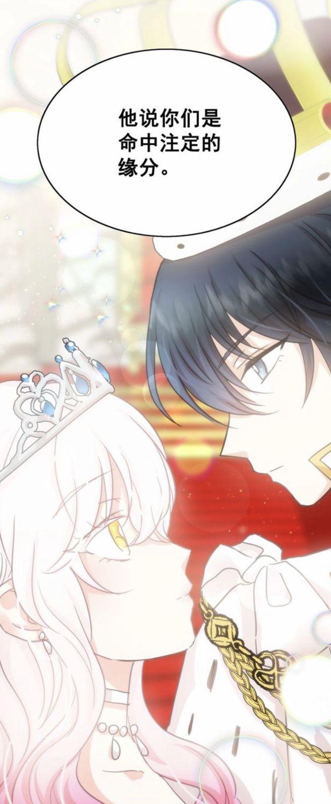 ปักพินโดย Animemangaluver ใน The Moon Witch and The Sun