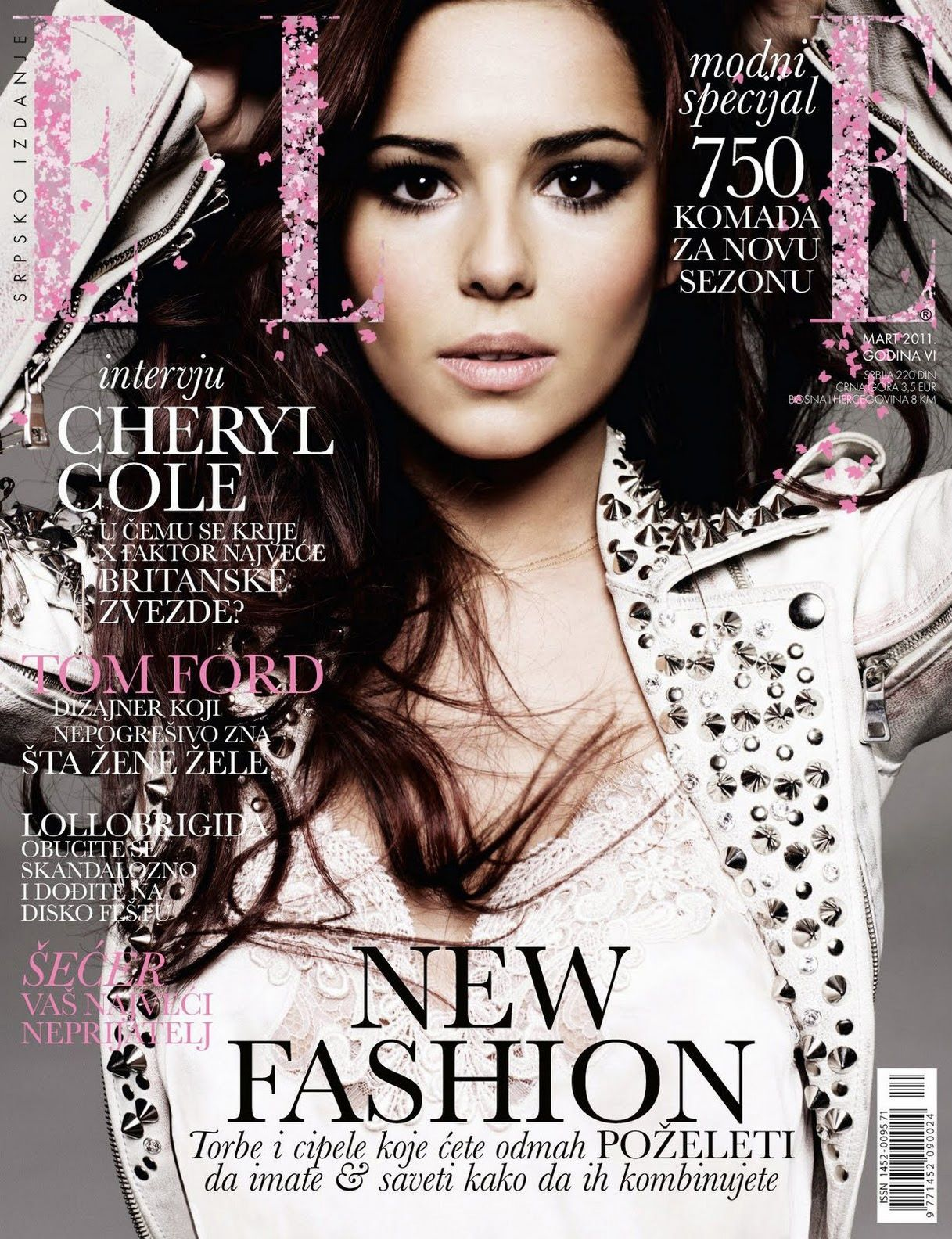 Elle Magazine France February March: Elle Magazine Cover [Serbia] (March 2011