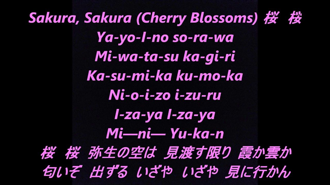 Video Sakura Cherry Blossoms Japanese Lyrics Traditional Song Japanese Song Culture Songs Traditional Song