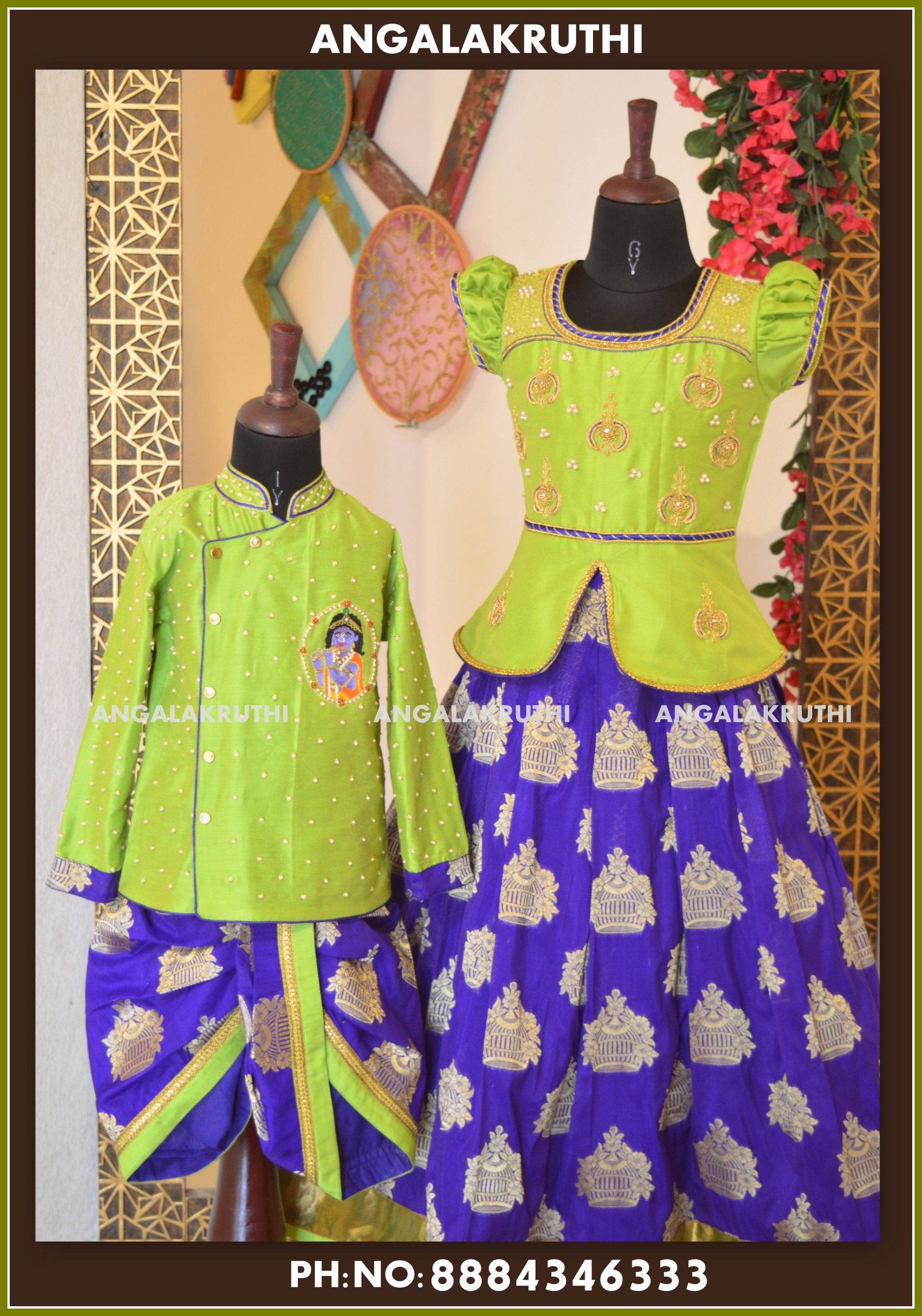 0490953688 Twins matching dress designs by Angalakruthi boutique in bangalore brother  and sister matching dress designs in india by Angalakruthi boutique  tradational ...