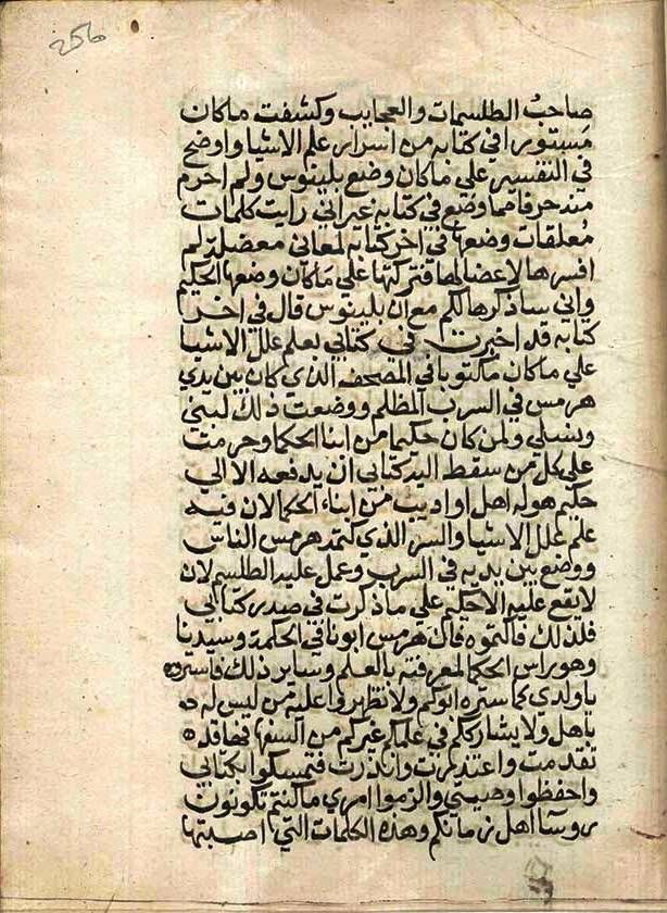 0176 Jpg Islamic Phrases Books Free Download Pdf Free Ebooks Download Books
