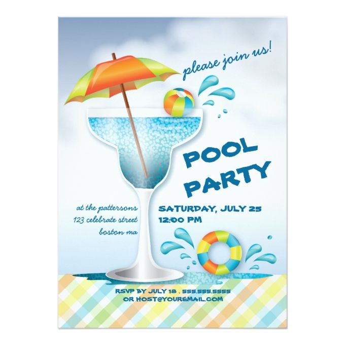 Adult Pool Party Summer Cocktail Invitation 55 - pool party invitation