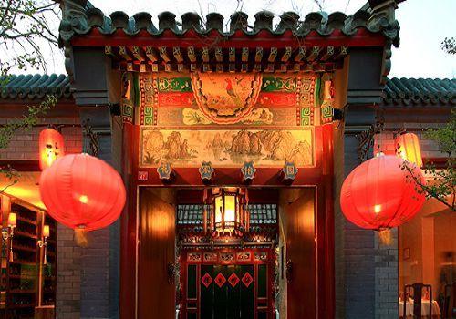 Top 10 Peking Duck Restaurants In Beijing China Org Cn Peking Duck Restaurant Peking Duck Chinese Decor