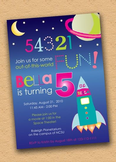 Out of this World Girl Outer Space Party Invitation Haileys