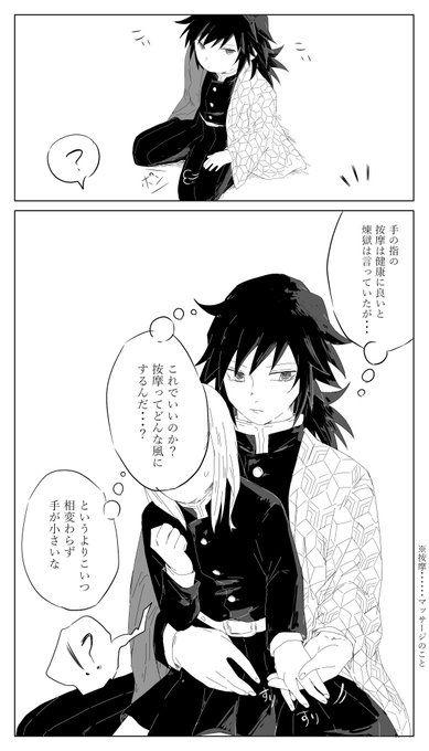 Kmtプラス Twitter検索 Twitter アニメ ラブ 夢 イラスト Kmtプラス