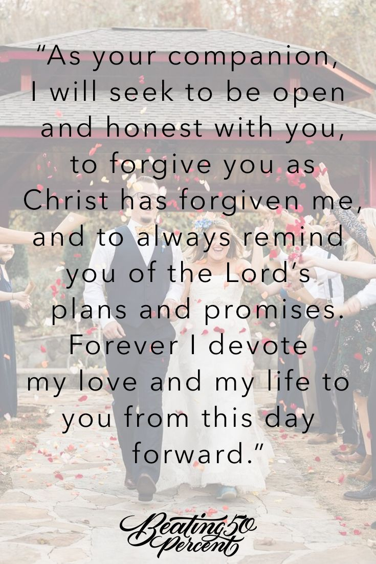 'Forever I devote my love and my life to you ...'