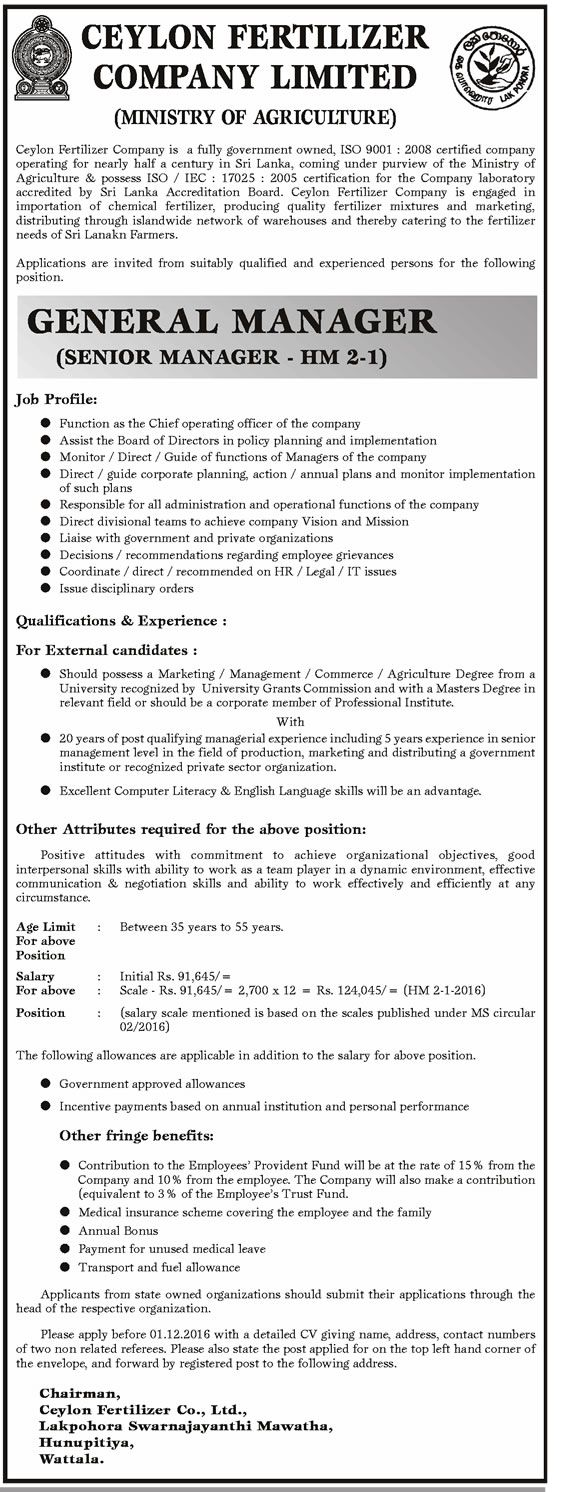 General Manager Ceylon Fertilizer Company Ltd Government Jobs